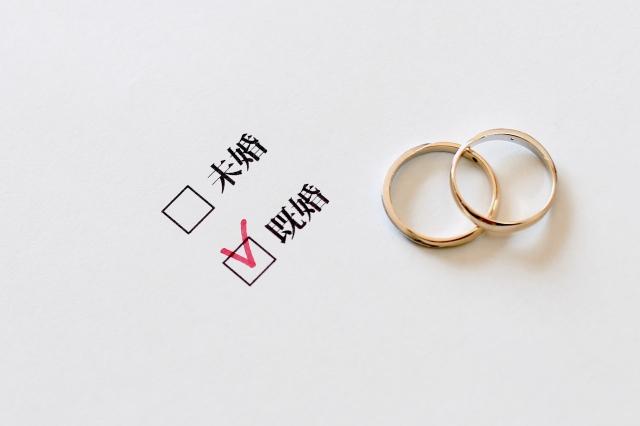 遠距離恋愛は別れるべき?