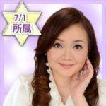 ヴェルニの美緒桜(ビオラ)先生の占い鑑定体験談
