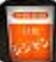 金沢で有名な占い師、シジャンで霊視占いをしてもらいました。